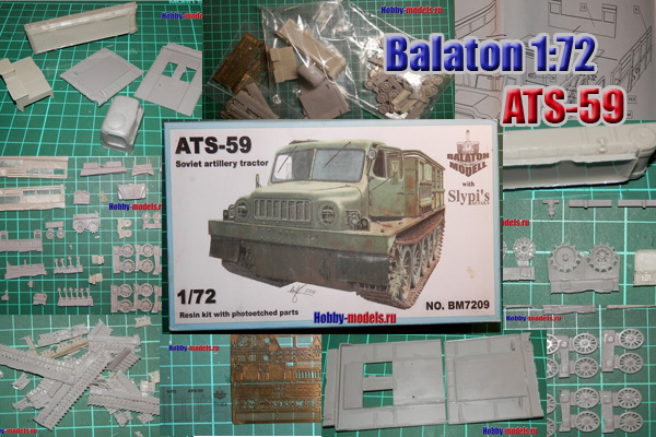 ATS-59 tractor