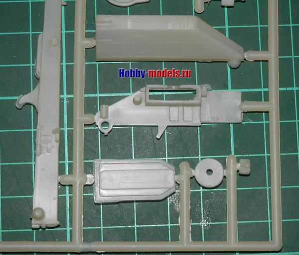 model gran s-75