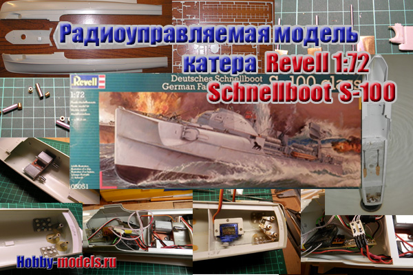 RC boat revell s 100 schnellboot