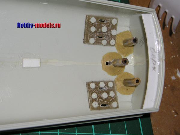 revell s-100 rudder tubes