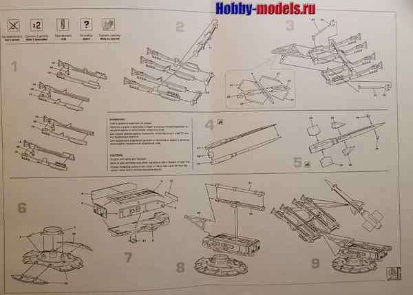 S-125 manual 2