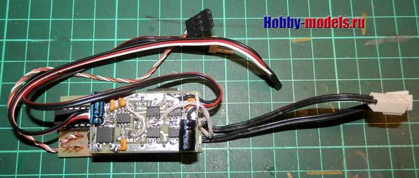 esc controller with module