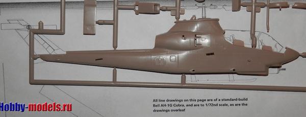 Ah-1g w plans