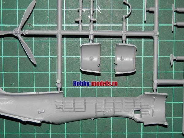 Admiral Devastator detail