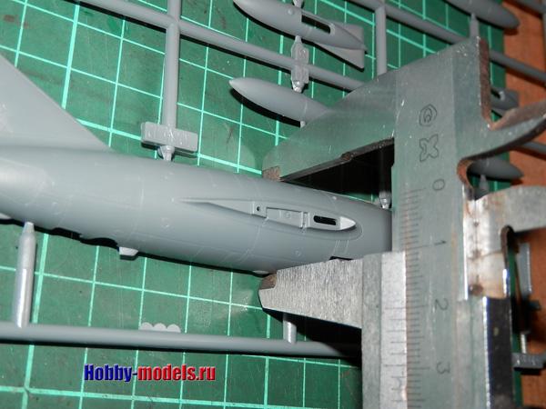 mig-15 fuselage