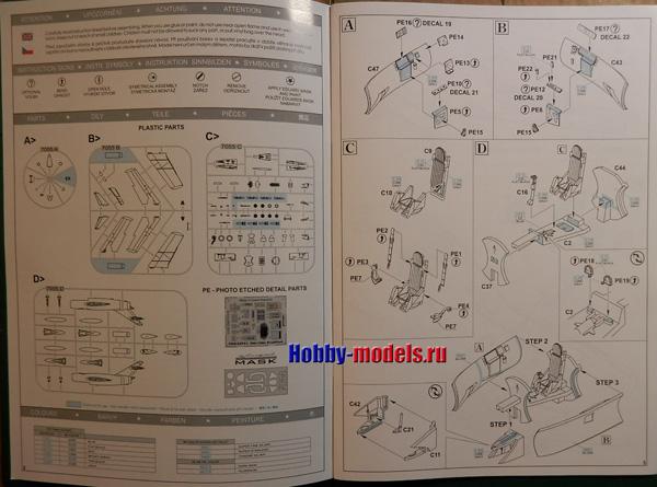 mig-15 manual