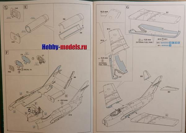 инструкция модели МиГ-15