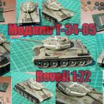Cборная модель Т-34-85