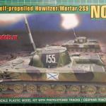 Модель 2с9 Нона