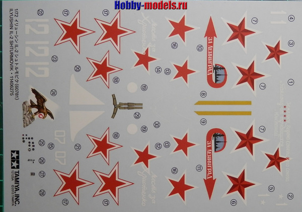 tamiya il-2 decal