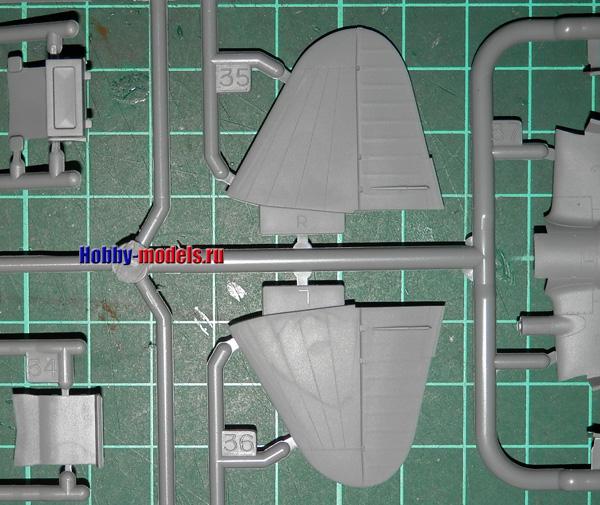 tamiya  il-2 model detasils