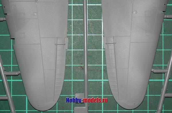 tamiya il-2 wing