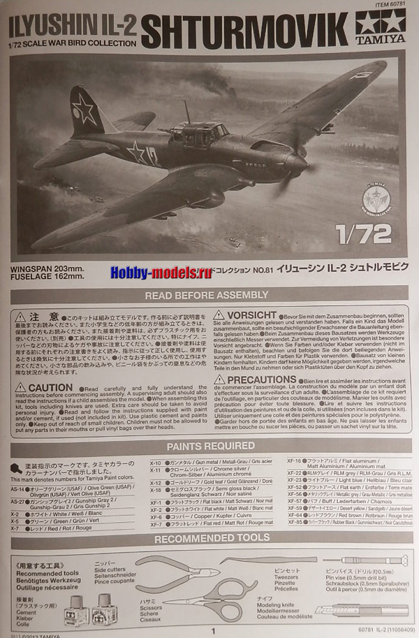 tamiya il-2 manual