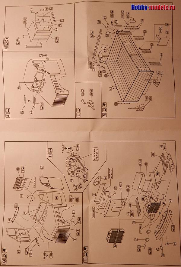GAZ-51 manual