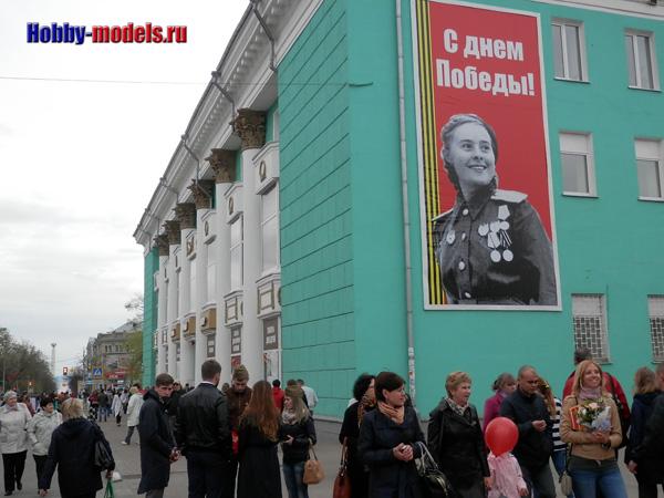 Ульяновск, улица Гончарова