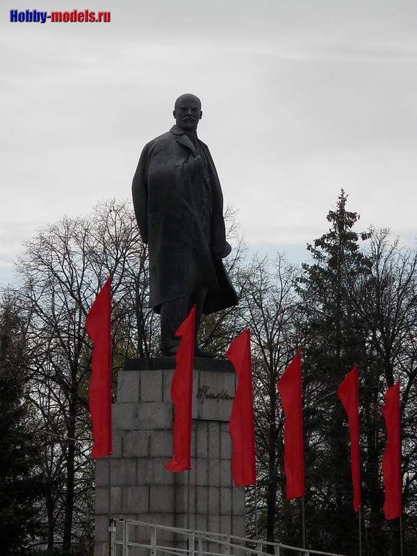 Памятник В.И. Ленину, г. Ульяновск