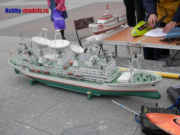 модель судна Юрий Гагарин