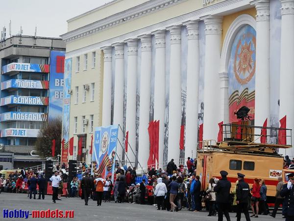 Центральная площадь, Ульяновск 9 мая 2015