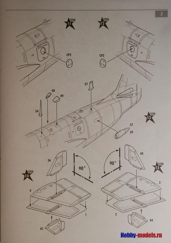 manual_05