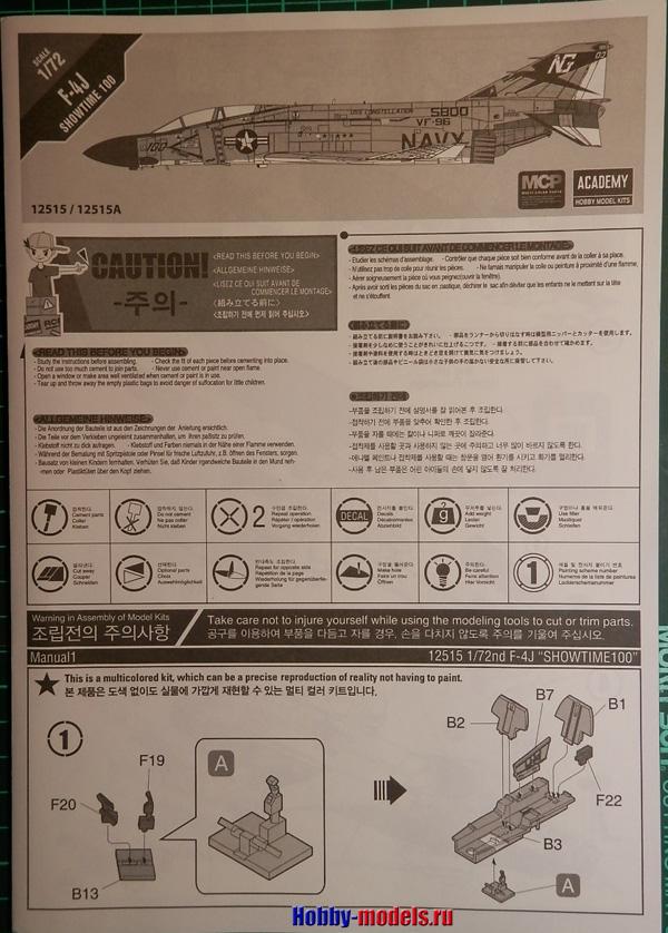 manual_1-1