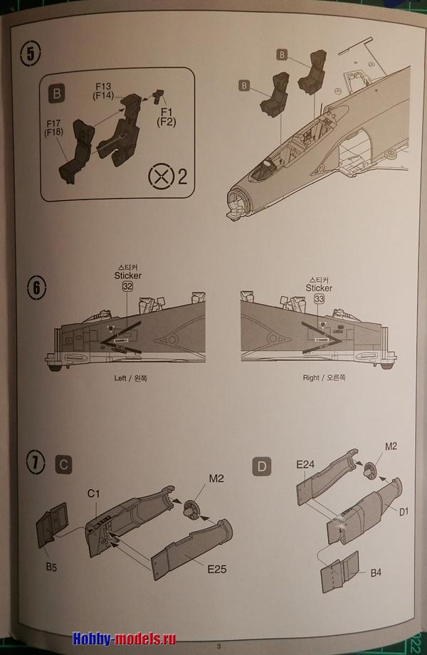 manual_1-3