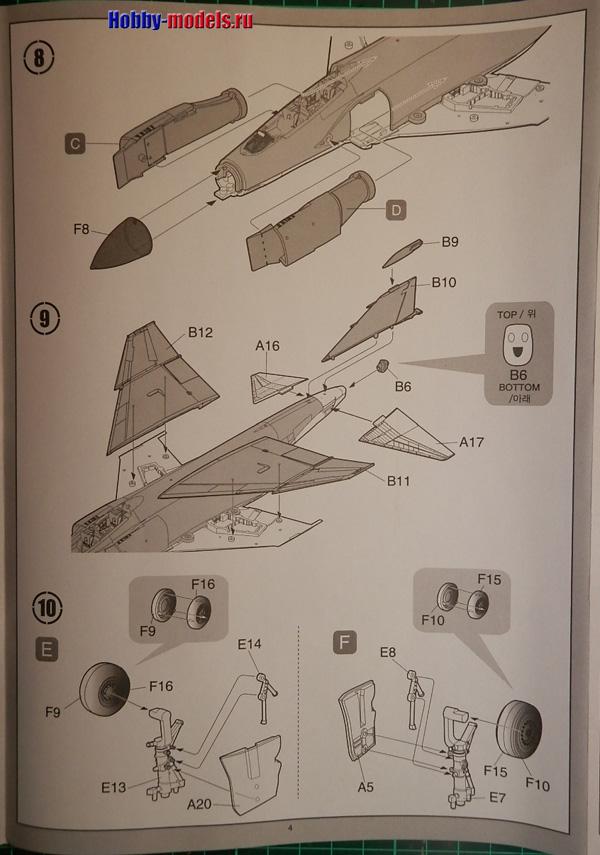 manual_1-4
