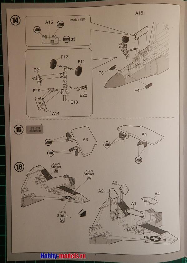 manual_1-6