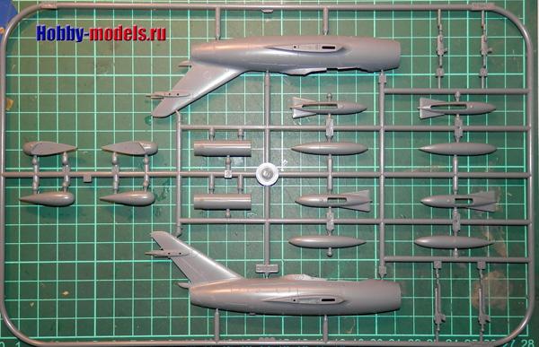 Eduard 1:72 MiG-15uti