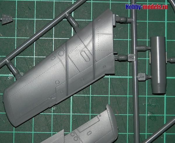 MiG-15 details