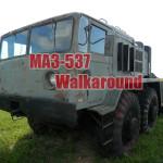 МАЗ-537. Технические  характеристики, фото.