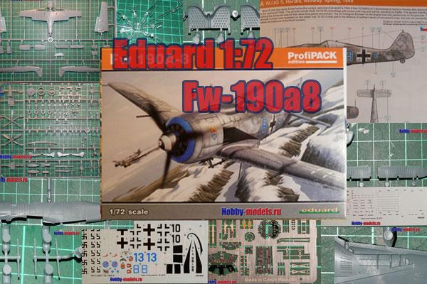 00-fw-190_prew