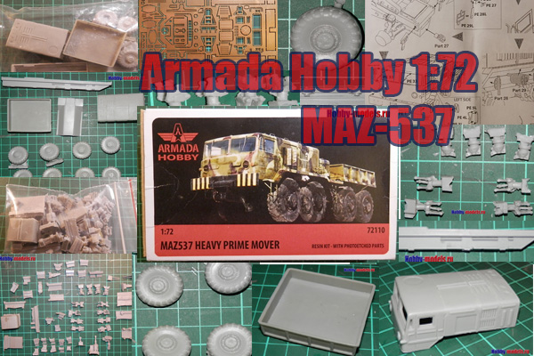 armada_maz-537_prew