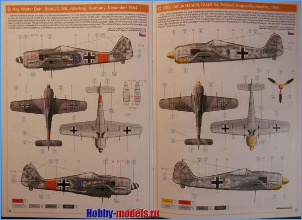 Eduard Fw-190a8