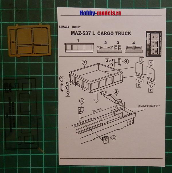 maz-537_cargo