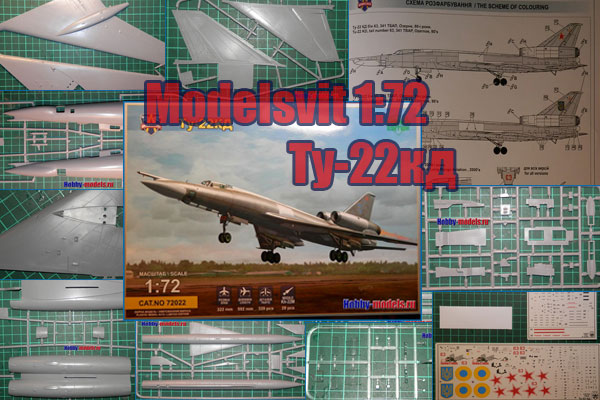 00_Tu-22_prew
