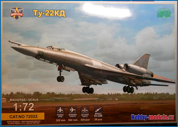 Modelsvit Ту-22