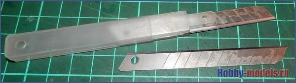 blades-02