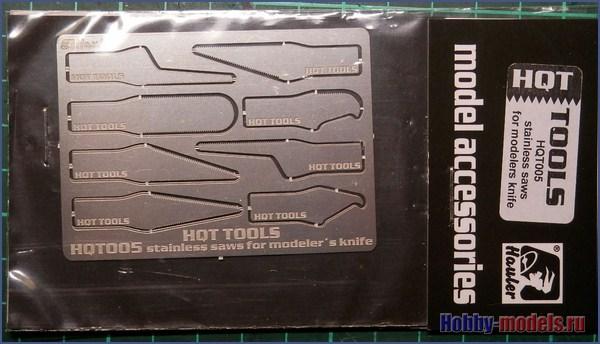 hq-tools-saws-01