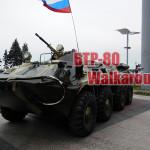 Бронетранспортер БТР-80. Фото, технические характеристики.