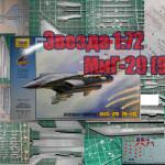 МиГ-29 модель звезда