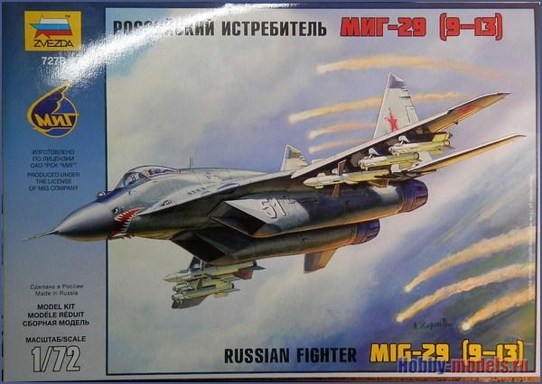 Звезда модель МиГ-29