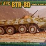 Модель БТР-80.