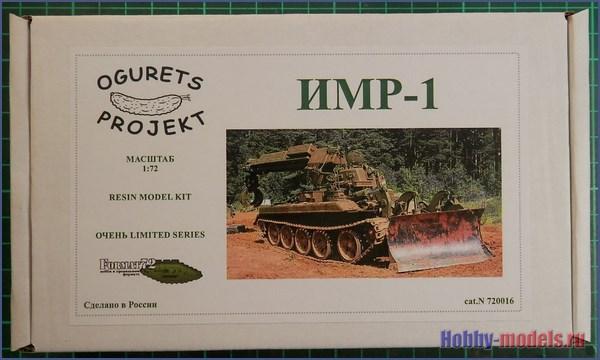 IMR-1-box