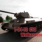 Т-34-76 СТЗ