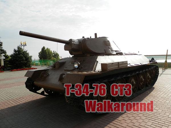 00_T-34-76_stz_P9229605