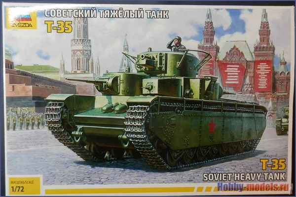 Сборная модель танка Т-35