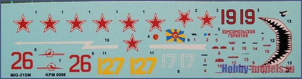 МиГ-21 декаль